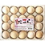 卵 ビタミンE強化 房総さくら たまご 大/64~76g 20個入り 要冷蔵
