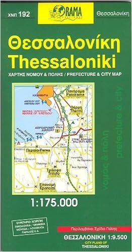 Thessaloniki Region 1 175 000 Thessaloniki City 1 9 500