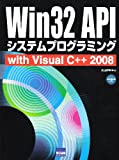 Win32 API system programming with Visual C + + 2008 (2008) ISBN: 4877832122 [Japanese Import]