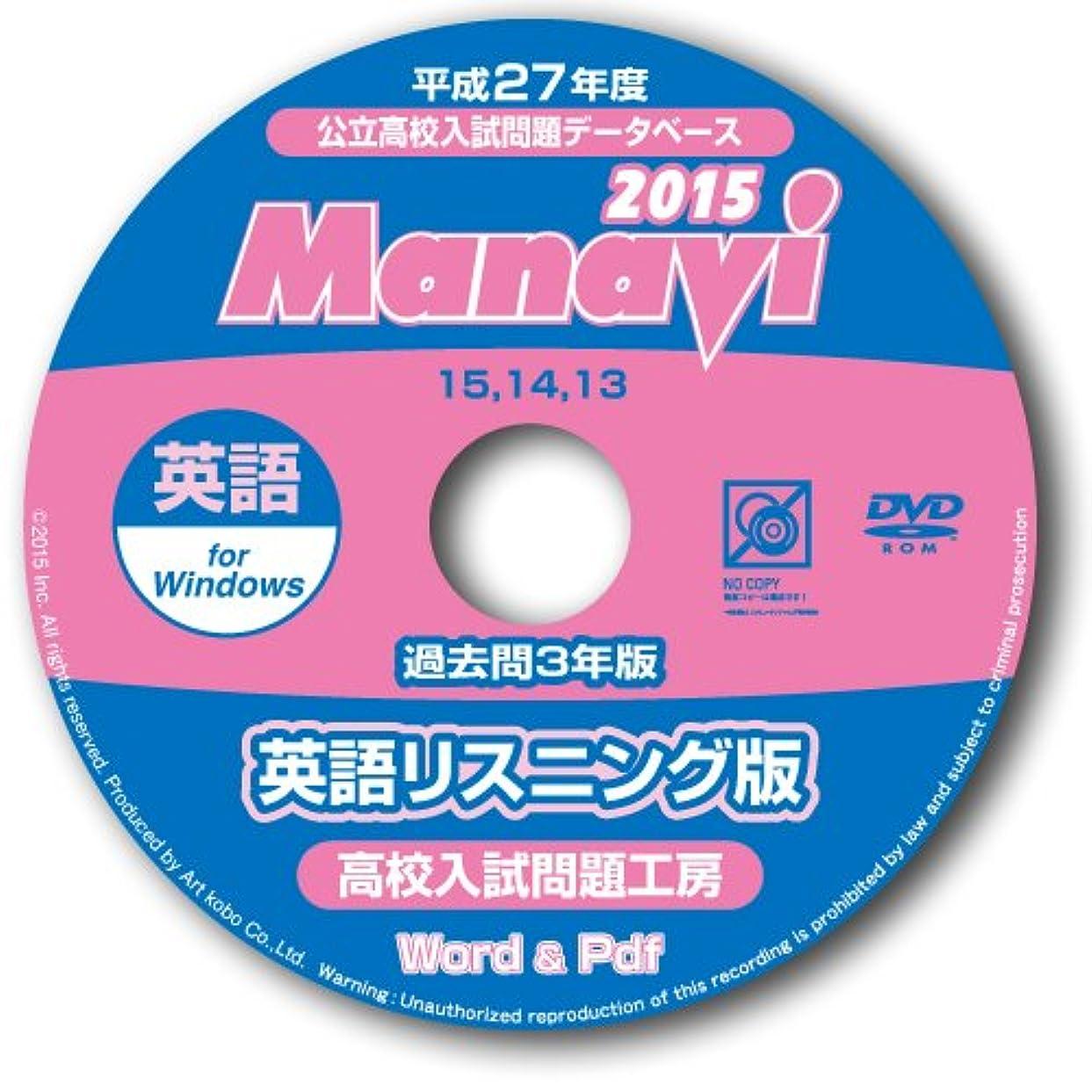ストレージスリーブ摂氏中学 数学 2年 【基礎】 2 連立方程式 DVD (授業+テキスト+問題集)
