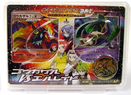 - Pokemon JAPANESE Card Game DPt Bonds to the End of Time Infernape vs Gallade Battle Starter Deck Pack by Pok?on