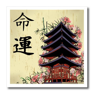 3dRose ht_116193_1 Japanese Pagoda Sakura Bamboo Destiny Luck Kanji Symbols Asian Design-Iron on Heat Transfer for Material, 8 by 8-Inch, (Bamboo Pagoda)