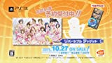 The Idolm@ster 2 [Japan Import]