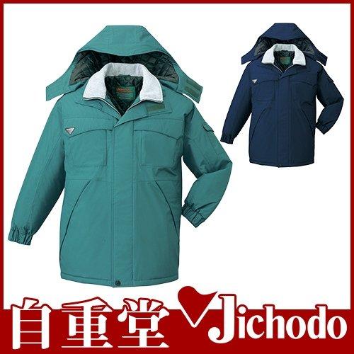 コート(フード付) カラー:012_グリーン サイズ:EL B06Y52RSWG EL|012_グリーン 012_グリーン EL