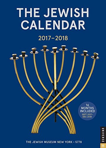 The Jewish 2017 2018 Engagement Calendar  Jewish Year 5778 16 Month Calendar