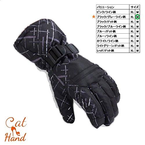 【CatHand(キャットハンド)】スキースノーボード用グローブクリーニングクロスセット(ブラック/グレーライン柄,M)