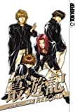 Saiyuki Reload Volume 6