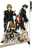 Saiyuki Reload Volume 6 (v. 6)