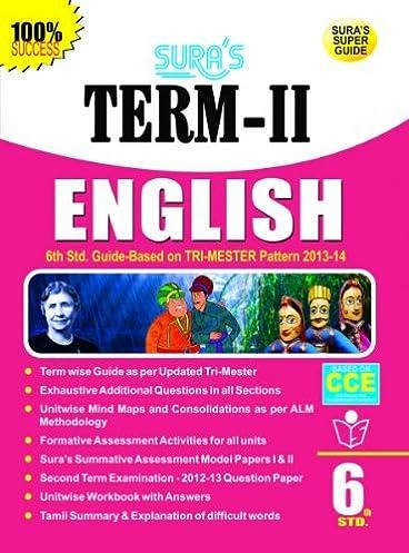 Guide for tamilnadu school ebook array guide for tamilnadu school ebook rh guide for tamilnadu school ebook nnapenkner de fandeluxe Gallery