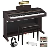 Yamaha Arius YDP-181 Electronic Piano with Bench in Rosewood with FastTrack Keyboard Book 1,Stereo Headphone and Duet Music Stand Light