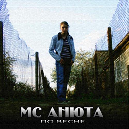 MC Anyuta
