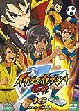 Inazuma Eleven - Go 16 (Chrono Stone 04) [Japan DVD] GNBA-2044