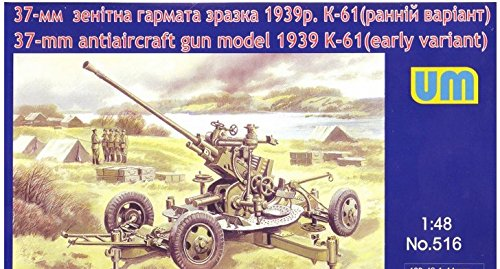 Plastic model 37mm anti-aircraft gun model 1939 K-61, early prod. 1/48 UM516 (Anti Gun Models Air)