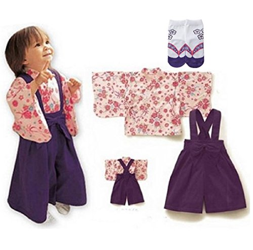Japanese Baby Clothes - 3