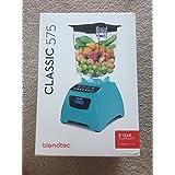 Blendtec Classic 575 Blender w/FourSide Jar - Caribbean