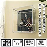 壁を傷つけない 壁掛け コレクションケース Fケース スリムタイプ タテ ( 背面ミラー 壁美人付き)