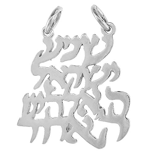 Sterling Silver Israel Pendant Handmade