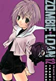 Zombie Loan, Tome 12 (French Edition)