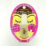 (2 Pack) Daiso Japan Waterproof Eyebrow Coat