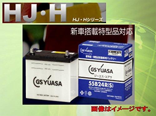 バッテリー(GS YUASA)ジーエスユアサ H- 115D31L B01M12FGO1