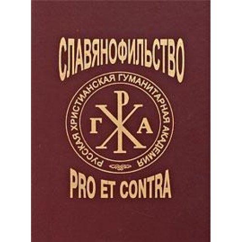 Download Slavophilism Pro et contra.2-edition. / Slavyanofilstvo Pro et contra.2-e izdanie. pdf epub