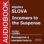 Incomers to the Suspense [Russian Edition] | Algebra Slova