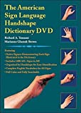 Best Harris Communications Dictionaries - Harris Communications DVD324 The American Sign Language H Review