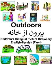 English-Persian (Farsi) Outdoors Children's Bilingual Picture Dictionary