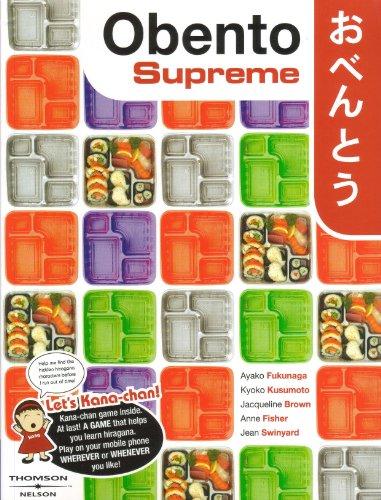 Obento Supreme: Student Book