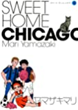 SWEET HOME CHICAGO(2) (ワイドKC Kiss)