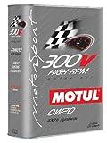Motul Ester Core 300V High RPM 0W20 2L (Pack of 4)