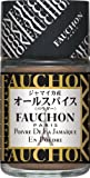 FAUCHON allspice (powder) Jamaican 24gX4 pieces