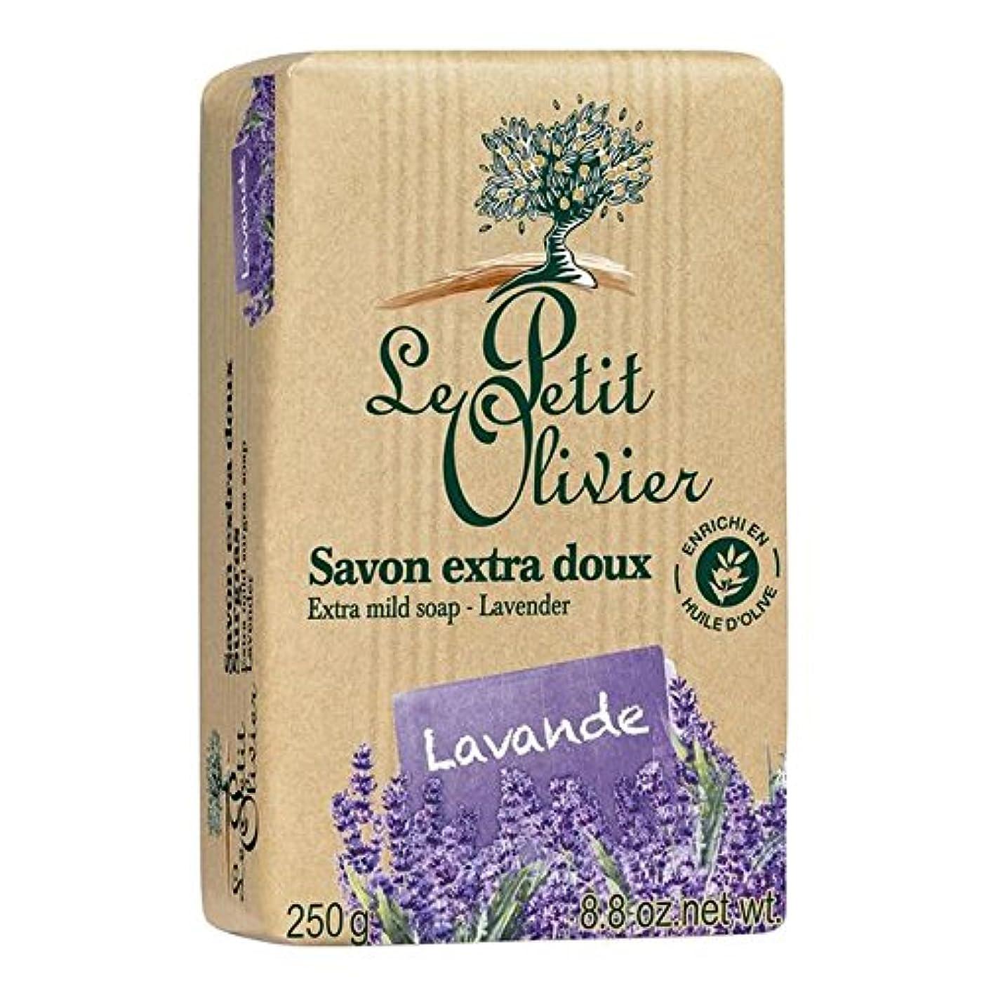 うがい薬一元化するカバレッジLe Petit Olivier Extra Mild Lavender Soap 250g (Pack of 6) - ル?プティ?オリヴィエ余分な穏やかなラベンダー石鹸250グラム x6 [並行輸入品]