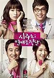 Cyrano Agency Korean Movie Dvd NTSC All Region (1 Dvd