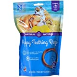 N-Bone Pumpkin Flavor Puppy Teething Rings