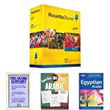 Rosetta Stone Arabic Language Learning Bundle