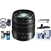 Panasonic Lumix G Vario 14-140mm f/3.5-5.6 Power O.I.S. Lens for Micro Four Thirds, Matte Black - Bundle With 58mm Filter Kit, Cleaning Kit, Capleash, Lenspen Lens Cleaner, Software Package