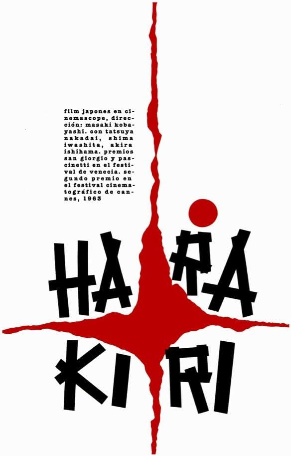 20x30 Movie Poster Reproduction.Japanese Film by Masaki Kobayashi.Tatsuya Nakadai.Shima Iwashita.Akira Ishihama.Harakiri.Japan Suicide Ritual.6807
