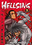 img - for Hellsing, Vol. 9 book / textbook / text book