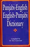Punjabi-English English-Punjabi Dictionary, K. K. Goswami, 0781809401