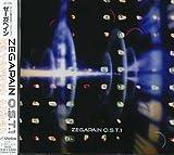 Zegapain (Original Soundtrack)