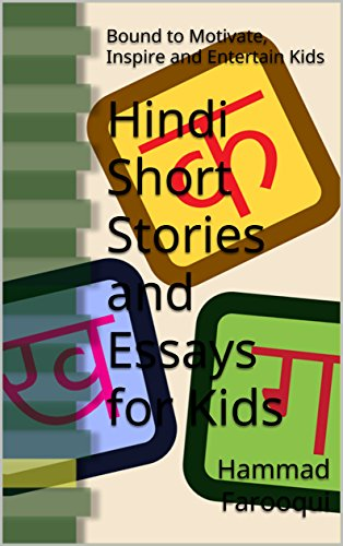 hindi short stories and essays for kids bound to motivate inspire  hindi short stories and essays for kids bound to motivate inspire and  entertain kids