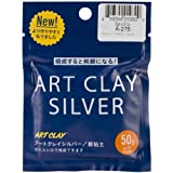Art Clay A-275 Low Fire Clay, 50gm, Silver