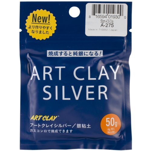 Art Clay A-275 Low Fire Clay, 50gm, Silver by Art Clay