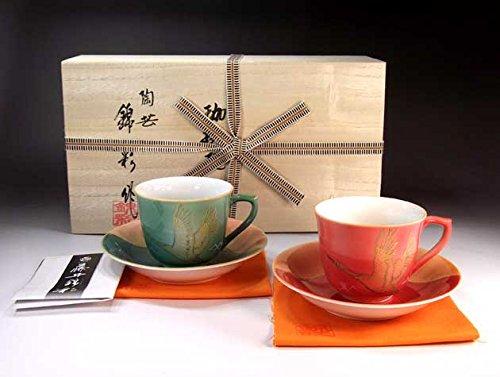 Traditional crafts   Arita porcelain cups - cinnabar MidoriAyaçÖ‹àAya auspicious Fuji   potter Fujii NishikiAya