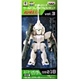 ガンダムシリーズ ワールドコレクタブルフィギュアvol.3 【GS018.ユニコーンガンダム(ユニコーンモード)】(単品)