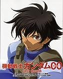 Mobile Suit Gundam 00 First Mission Roman Album (Japanese Import)