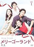 [DVD]メリーゴーランド DVD-BOX 1