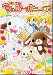 [Japanese Import]: Shiori Kanaki: 9784091408853: Amazon.com: Books