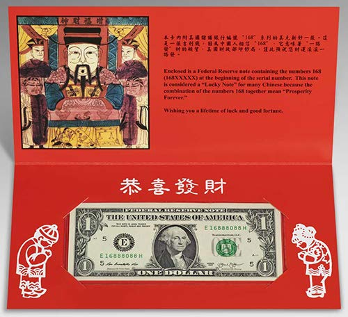 2018 No Mint Mark Prosperity Forever 168 Currency Note $1 BEP Choice Uncirculated